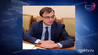 Сергей Снегирев назначен врио главы Мининформа Дагестана