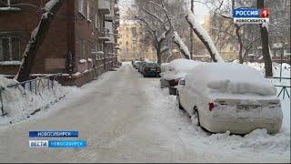 «Снежные вести» проверили уборку улицы Гоголя в Новосибирске