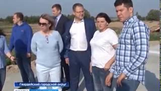 Калининградская область сможет полностью отказаться от импортных поставок фундука