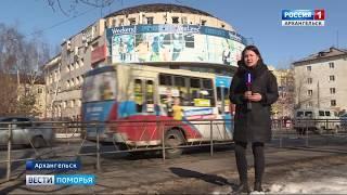 """В Архангельске крупный пожар в ТЦ """"Фокус"""" ликвидирован"""
