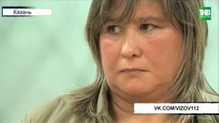 В Казани вынесли приговор в отношении бывшей воспитательницы детского сада | ТНВ