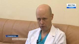 Приморские нейрохирурги осваивают передовые методы лечения болезни Паркинсона