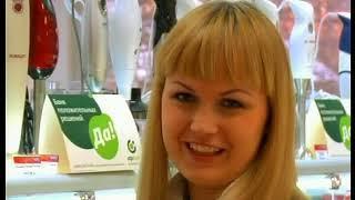 Новости 2010 02 24