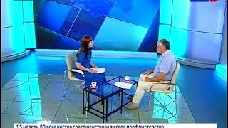 Интервью Б Белобородов