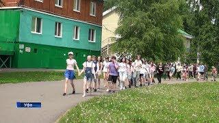 Под Уфой эвакуировали детский лагерь