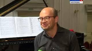 Костромская филармония готовится к последнему в этом сезоне концерту абонемента «Вечера у Стейнвей»
