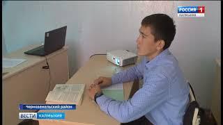 В Калмыкии проводится модернизация аграрного образования