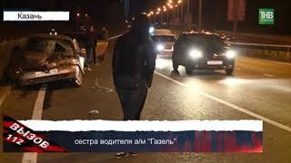 На Оренбургском тракте столкнулись автомобили - ТНВ