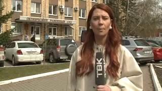 Приговор экс-руководителю фонда соцстрахования (Красноярск)