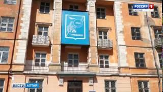 Кафе с панорамными окнами может появиться на месте разрушенной гостиницы в Рубцовске