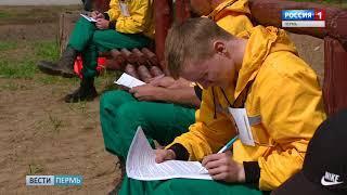 Лесные пожарные Прикамья состязались за звание лучшего