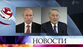 Владимир Путин и Нурсултан Назарбаев обсудили по телефону взаимодействие в рамках ЕАЭС и СНГ.