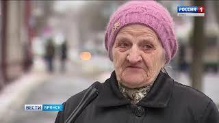 Брянская пенсионерка против надомных торговцев