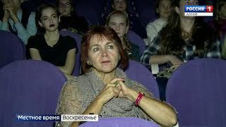 В Барнауле назовут победителей III театрального фестиваля Золотухина