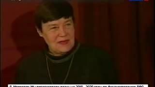 Ушла из жизни Людмила Миланич