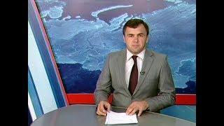 Вести Адыгея - 07.08.2018