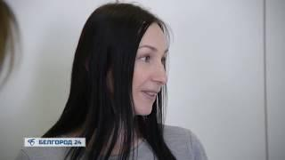 Телеканал «Белгород 24» представил новую серию телевизионного beauty-проекта «Преображение»