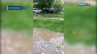 В Кургане на улице Бурова-Петрова третий раз за год прорвало трубу