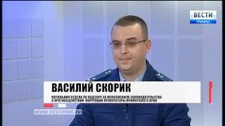 """Программа  """"КоррупциЯпротив"""" от 16 сентября 2018 года"""
