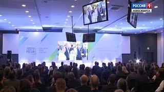 В Новосибирске продолжается отбор участников на всероссийский конкурс «Лидеры России»