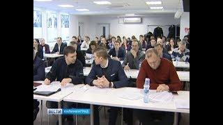 В Калининграде прошёл финал программы «Умник 2018»