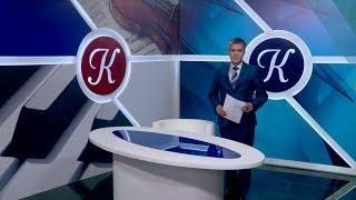 Новости культуры - 10.08.18