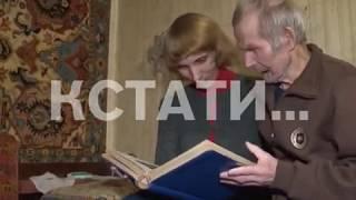 Лучшие социальные проекты Нижегородской области смогут получить бюджетное финансирование