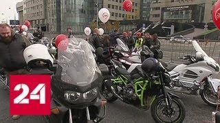 По Москве проедут сотни байкеров - Россия 24