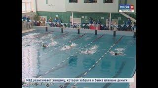 «Спортивные горизонты» вновь открыли новые имена в плавании