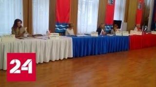 9 сентября в России пройдет Единый день голосования - Россия 24