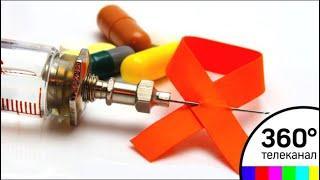 В Химках приступили к выпуску препарата для ВИЧ-инфицированных