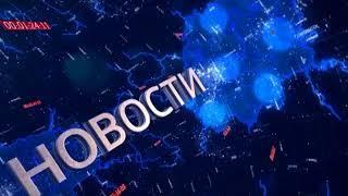 Новости Рязани 22 марта 2018 (эфир 18:00)