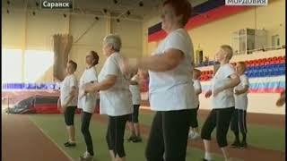Движение пенсионеров « За здоровый образ жизни» под руководством Галины Марескиной получила Президен