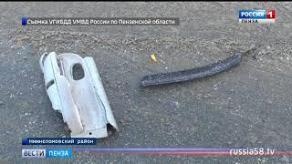 В Нижнеломовском районе в ДТП погиб мужчина