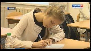 207 учеников из Марий Эл стали призёрами Всероссийской олимпиады школьников - Вести Марий Эл