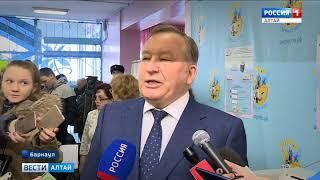 Как в Барнауле голосовали алтайские политики?