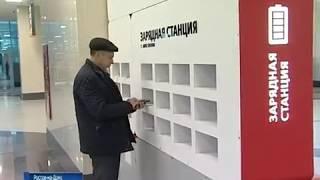 Двухлетняя реконструкция Главного жд вокзала Ростова завершена