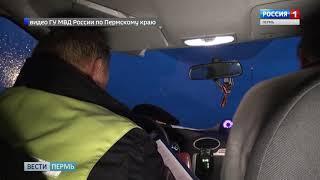 В Перми проверили междугородние автобусы