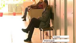 Качество оказания медицинских услуг в 3-й городской больнице Рыбинска выходит на новый уровень
