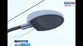 В Комсомольске уже оценили все преимущества нового освещения улиц
