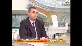 """""""Город С"""" от 05.04.2018"""