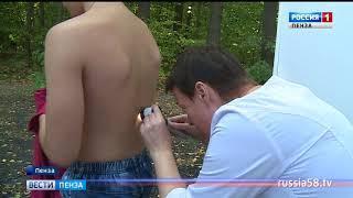 В Пензе медики предупредили обладателей светлой кожи и голубых глаз об опасностях