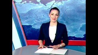 Вести Адыгея - 19.06.2018