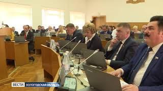 На сессии ЗСО рассмотрели вопрос о поддержке инвалидов