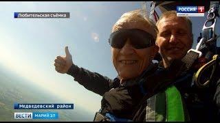 «Ну, дед даёт!» – 80-летний житель Марий Эл втайне от семьи прыгнул с парашютом