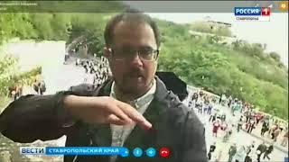 В Пятигорске более 16 тысяч человек обнимут Машук