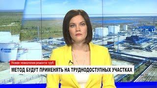 НОВОСТИ. Обзор за неделю от 15.09.2018 с Ольгой Поповой. Часть 1