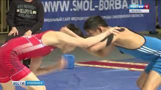 Смоленск принял уникальный борцовский турнир