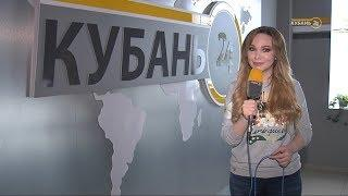 Экскурсия на «Кубань 24».