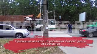 В Вологде грузовик сбил пешехода